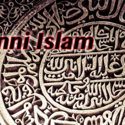 What is Sunni Islam?