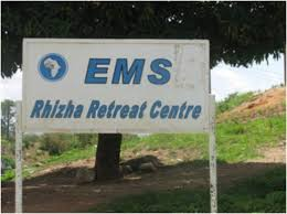 EMS Rhizha Retreat Centre and Prayer Mountain near Jos, Nigeria.