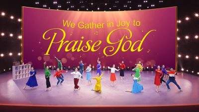 We Gather in Joy to Praise God | Glory to God Forever