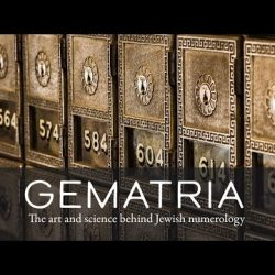 Gematria For Beginners: The Art and Science Behind Jewish Numerology.