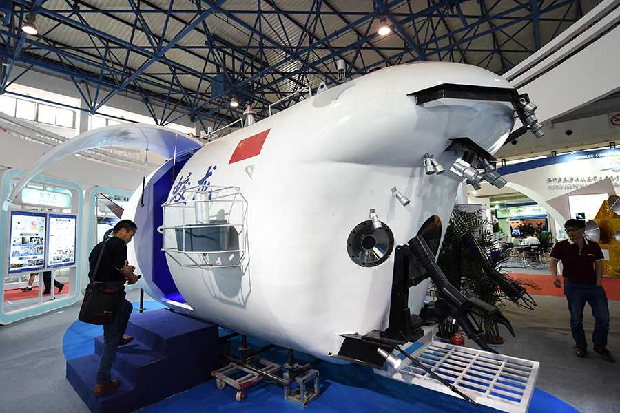 Highlights of the 19th China Beijing International High-tech Expo (Images Chinadaily.com.cn)